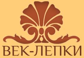 Век Лепки - Скульптурно-Лепные Мастерские