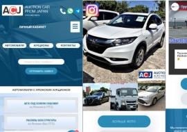 acj-car.ru-adaptive