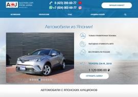 acj-car.ru-pic-1