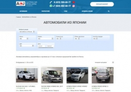 acj-car.ru-pic-2