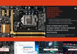 itservicecenter.ru-screen-2
