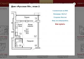remdv.ru-flat