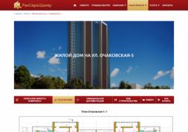 remdv.ru-house