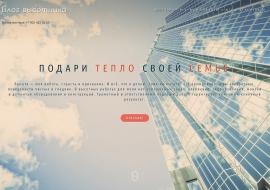 teptop.com - первый экран