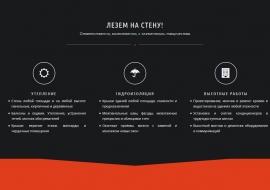 teptop.com - второй экран