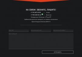 teptop.com - четвёртый экран