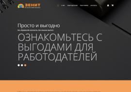 zenith-vl.ru-main